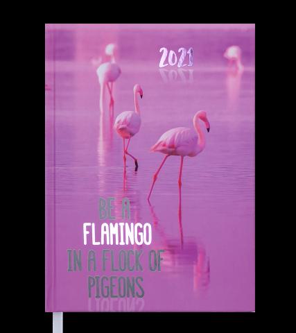 Ежедневник А5 датированный 2021 ONLY розовый