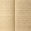 Ежедневник А5 недатированный DREAM лавандовый, кремовый блок 21347