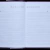Ежедневник А5 недатированный PERLA серый 21289