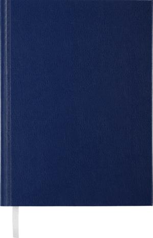 Ежедневник А5 недатированный STRONG синий