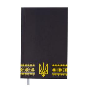 Ежедневник А6 карманный датированный 2019 UKRAINE темно-синий