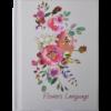Блокнот FLOWERS LANGUAGE, А6, 64л., твердая обложка, кремовый блок в клетку, белый