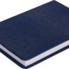Ежедневник А6 недатированный AMAZONIA синий, серебристый срез 22301
