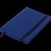 Блокнот деловой BRIEF, А5, 96л., обложка из кожзама, на резинке, чистый, синий