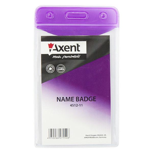 Бейдж вертикальный, 51х83 мм, глянцевый фиолетовый