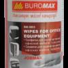 Салфетки влажные для чистки оргтехники, пластиковых поверхностей JOBMAX