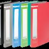 Папка пластиковая А4 с 20 файлами JOBMAX