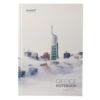 Книга канцелярская DUBAI А4, 192 листа, твердая обложка, в клетку