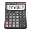 Калькулятор BRILLIANT BS-2222, 12 разрядов, две батареи