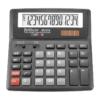 Калькулятор BRILLIANT BS-314, 14 разрядов, две батареи