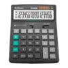 Калькулятор BRILLIANT BS-999, 16 разрядов, две батареи