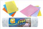 Тряпки и салфетки для уборки