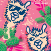 Дневник школьный ANIMALS, А5+, 40 листов, в интегральной (гибкой) обложке