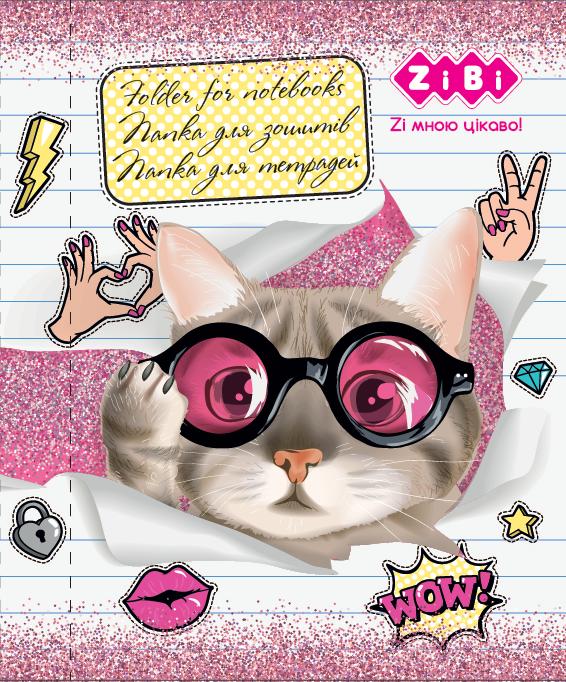 Папка для тетрадей CUTE CAT, B5+ картонная,  на резинках Kids Line