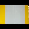 Обложки для учебников прозрачные с клапаном 285х540мм, 5 штук, 75мкм