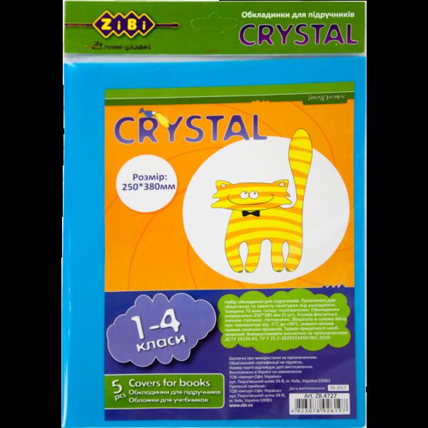 Обложки для учебников Crystal 1-4 класс, комплект 5шт, 70мкм