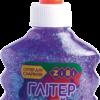 Клей НЕОН ГЛИТТЕР для слаймов, фиолетовый прозрачный, 88 мл