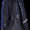 Ранец ULTIMO Kinetic Black ZB16.0229KB 29025