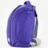 Сумка для обуви с карманом Kite Education Smart K19-610S-3 синяя 29158