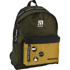 Рюкзак для міста  Kite City #Школа SC19-149M-3