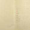 Ежедневник недатированный А4 DONNA красный, кремовый блок 32078