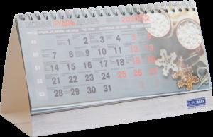 Настольный календарь домик перекидной ROMANTIC 2020, размер 210х100мм