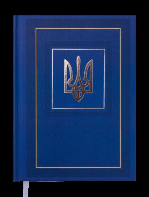 Ежедневник А5 недатированный NATION синий с укр. символом, тверд. обложка