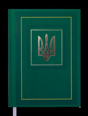 Ежедневник А5 недатированный NATION зеленый с укр. символом, тверд. обложка