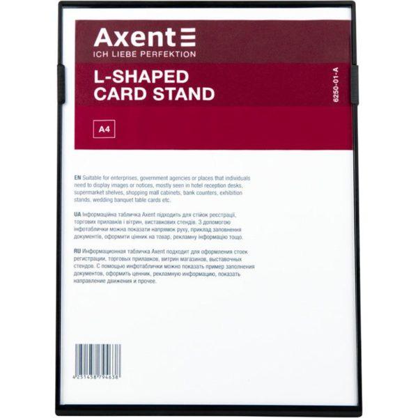 Табличка информационная L-образная, A5, черная