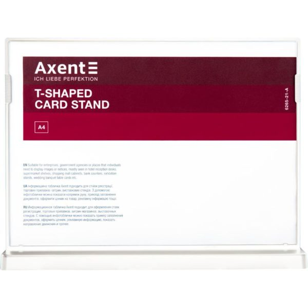 Табличка информационная, горизонтальная А4, двухсторонняя, прозрачная