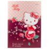 Картон белый односторонний Kite Hello Kitty, А4, 10 листов, 210г/м2, HK19-254