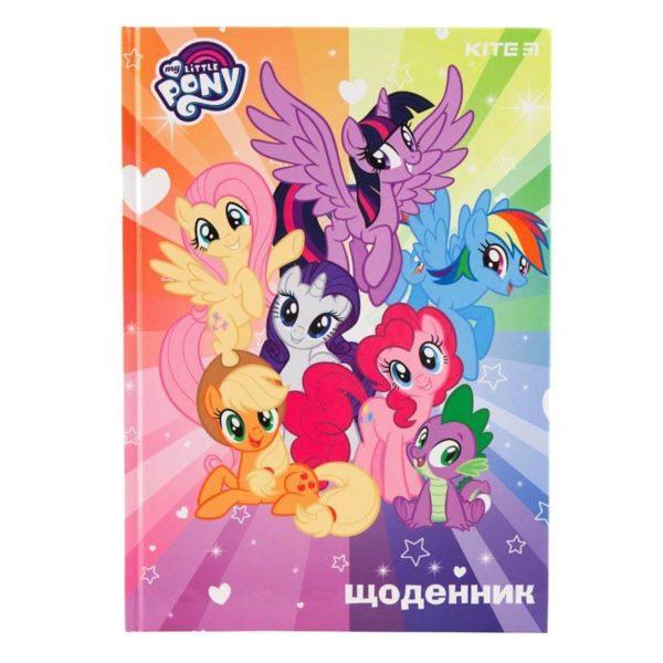 Дневник школьный My Little Pony-1 165х230мм, твердая обложка LP19-262-1