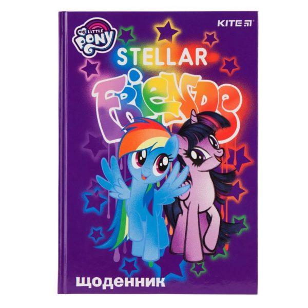 Дневник школьный My Little Pony-2 165х230мм, твердая обложка LP19-262-2