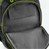 Рюкзак школьный Kite Education K20-2563L-1 38548