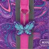 Рюкзак школьный каркасный Kite Education Flowery K20-501S-6 37922