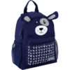 Рюкзак детский Kite Kids Puppy K20-534XS-3 38122