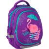 Рюкзак школьный Kite Education Beautiful tropics K20-700M(2p)-1 37114
