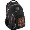 Рюкзак школьный Kite Education K20-814M-1 37815