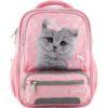 Рюкзак детский Kite Kids Studio Pets SP20-559XS