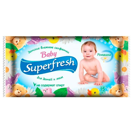 Салфетки влажные SuperFresh 15шт детские