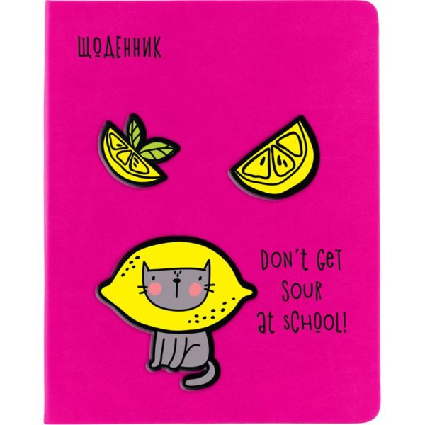 Дневник школьный Kite Cat, 165х230мм, твердая обложка PU, K20-264-3