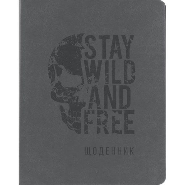 Дневник школьный Kite Wild & Free, 165х230мм, твердая обложка PU, K20-264-5