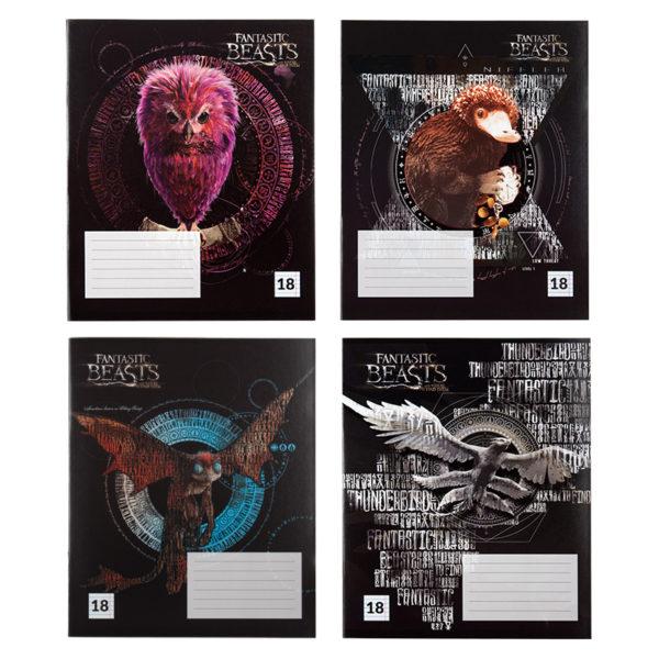 Тетрадь школьная Kite Harry Potter, 18 листов, линия HP20-237-2