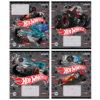 Тетрадь школьная Kite Hot Wheels, 18 листов, линия HW20-237