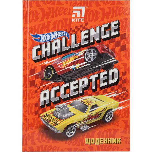 Дневник школьный Hot Wheels 165х230мм, твердая обложка HW20-262-1
