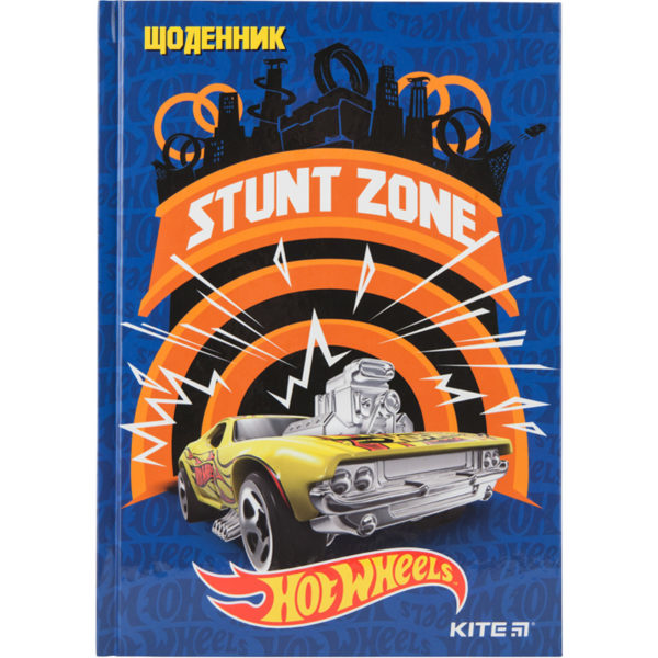 Дневник школьный Hot Wheels 165х230мм, твердая обложка HW20-262-2