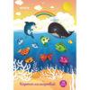 Картон цветной, односторонний Kite А4, 10 листов, 10 цветов, K19-255 40080