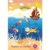 Картон цветной, односторонний Kite А4, 10 листов, 10 цветов, K19-255 40081