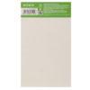 Блокнот-планшет Kite Jolliers А6, 50 листов, нелинованный K19-195-4(12шт/уп) 38838