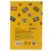 Записная книжка детская Kite BeSound K19-199-1, А6, 80 листов, твердая обложка, в клетку 39399